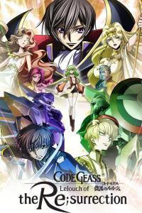 Code Geass: Fukkatsu no Lelouch โค้ดกีอัส การคืนชีพของลูลูช เดอะมูฟวี่ ซับไทย