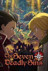 ดูหนังการ์ตูน Nanatsu no Taizai ศึกตำนาน 7 อัศวิน ภาค 1-4