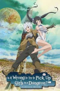 ดูหนังการ์ตูน DanMachi มันผิดรึไงถ้าใจอยากจะพบรักในดันเจี้ยน ภาค 1-3+OVA ซับไทย