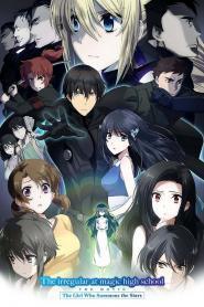 Mahouka Koukou no Rettousei Movie: Hoshi wo Yobu Shoujo พี่น้องปริศนาโรงเรียนมหาเวท เดอะมูฟวี่ ซับไทย