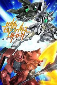 Gundam Build Fighters : Battlogue