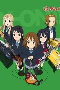 ดูหนังการ์ตูน K-On! เค-อง! ก๊วนดนตรีแป๋วแหวว (พากย์ไทย)