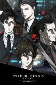 Psycho-Pass 3 Movie: First Inspector (มูฟวี่) ตอนที่ 1-3 ซับไทย