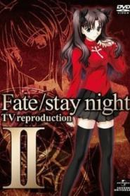 Fate/stay night Movie: Unlimited Blade Works เดอะมูฟวี่ พากย์ไทย