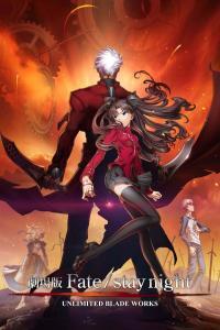 Fate/stay night (The Movie): Heaven's Feel – I. Presage Flower เดอะมูฟวี่ ซับไทย