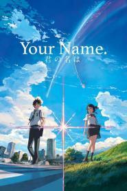 Kimi no Na wa (Your Name) หลับตาฝัน ถึงชื่อเธอ เดอะมูฟวี่ พากย์ไทย