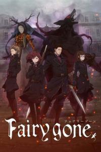 ดูหนังการ์ตูน Fairy Gone ซับไทย
