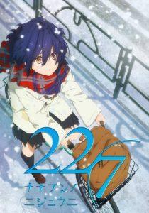 ดูหนังการ์ตูน 22/7 Nanabun no Nijuuni ตอนที่ 1-12 ซับไทย