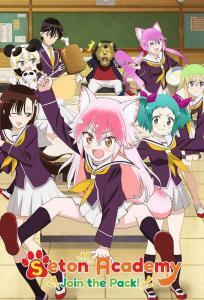 ดูหนังการ์ตูน Murenase! Seton Gakuen ตอนที่ 1-12 ซับไทย