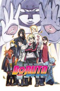 Boruto Naruto The Movie (2015) โบรูโตะ นารูโตะ เดอะมูฟวี่ พากย์ไทย