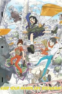 ดูหนังการ์ตูน Eizouken ni wa Te wo Dasu na! ตอนที่ 1-12 ซับไทย