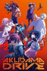 ดูหนังการ์ตูน Akudama Drive ตอนที่ 1-12 ซับไทย
