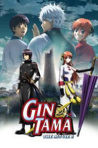 Gintama The Movie 2 Kanketsu-hen – Yorozuya yo Eien Nare กินทามะ กู้กาลเวลาฝ่าวิกฤตพิชิตอนาคต เดอะมูฟวี่ พากย์ไทย