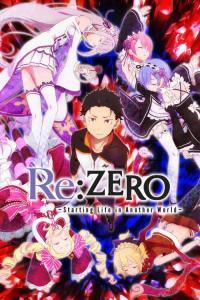 ดูหนังการ์ตูน ReZero kara Hajimeru Isekai Seikatsu ภาค 1-3+SP+พิเศษ ซับไทย