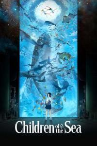 Children of the Sea รุกะผจญภัยโลกใต้ทะเล เดอะมูฟวี่ พากย์ไทย