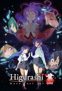 ดูหนังการ์ตูน Higurashi no Naku Koro ni (2020) แว่วเสียงเรไร ภาค 1-2 ซับไทย