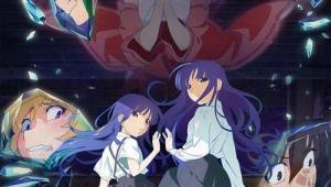 ดูการ์ตูน Higurashi no Naku Koro ni แว่วเสียงเรไร ภาค 1 ตอนที่ 1