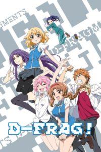 ดูหนังการ์ตูน D-Frag! ชมรมรั่วมหากาฬ ตอนที่ 1-12+OVA ซับไทย