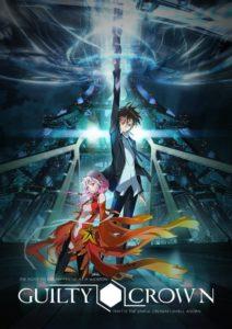 ดูหนังการ์ตูน Guilty Crown ปฏิวัติหัตถ์ราชัน ตอนที่ 1-22 + OVA พากย์ไทย