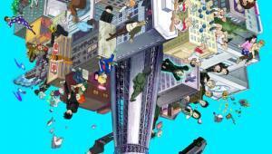 ดูการ์ตูน Mob Psycho 100 ม็อบไซโค 100 คนพลังจิต ภาค ตอนที่ 1