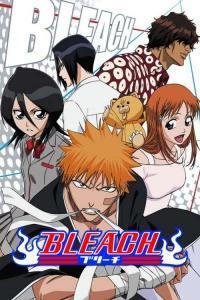 ดูหนังการ์ตูน Bleach บลีช เทพมรณะ ภาค 1-16 พากย์ไทย