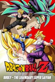 Dragonball Z The Movie 8 ดราก้อนบอล Z เดอะมูฟวี่ 8 ตอน ร้อนแรงสุดขั้ว ศึกระเบิดซูเปอร์ไซย่า เดอะมูฟวี่ พากย์ไทย