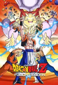 Dragonball Z The Movie 12 ดราก้อนบอล Z เดอะมูฟวี่ 12 ตอน ฟิวชั่นของโกคูและเบจิต้า เดอะมูฟวี่ พากย์ไทย
