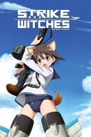 Strike Witches: Road to Berlin ตอนที่ 1-12 ซับไทย