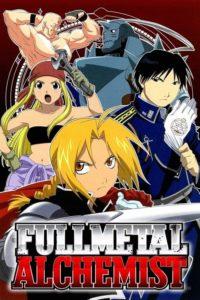 ดูหนังการ์ตูน Fullmetal Alchemist แขนกลคนแปรธาตุ ตอนที่ 1-51 พากย์ไทย