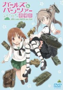 Girls & Panzer Movie (Girls und Panzer der Film) สาวปิ๊ง! ซิ่งแทงค์ เดอะมูฟวี่ ซับไทย