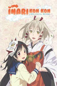 ดูหนังการ์ตูน Inari Konkon Koi Iroha อินาริมนตราสื่อรัก ตอนที่ 1-11 พากย์ไทย