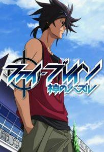 ดูการ์ตูน Phi Brain : Kami no Puzzle ไฟเบรน ไขปริศนาเกมเทวะ ภาค 1-3 พากย์ไทย+ซับไทย