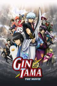 Gintama The Movie 1 Shinyaku Benizakura-hen กินทามะ กำเนิดใหม่ดาบเบนิซากุระ เดอะมูฟวี่ พากย์ไทย