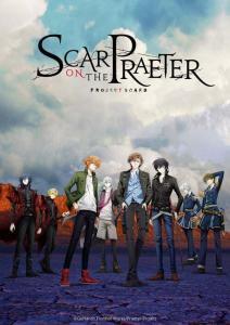 ดูหนังการ์ตูน Project Scard Praeter no Kizu บาดแผลแห่งอดีตกาล ตอนที่ 1-13 ซับไทย