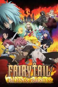Fairy Tail Movie 1 Houou no Miko แฟรี่เทล ศึกจอมเวทอภินิหาร เดอะมูฟวี่ 1 ศึกอภินิหารคนทรงวิหคเพลิง เดอะมูฟวี่ พากย์ไทย