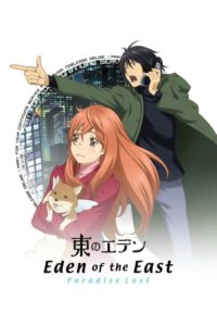Eden of the East The Movie II – Paradise Lost อีเดน ออฟ ดิ อีสท์ เดอะมูฟวี่ 2 พาราไดซ์ ลอสท์ พากย์ไทย