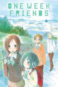ดูหนังการ์ตูน Isshuukan Friends (One Week Friend) ตอนที่ 1-12+SP พากย์ไทย
