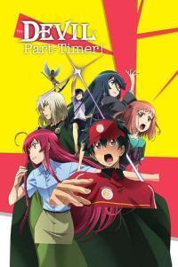 ดูหนังการ์ตูน Hataraku Maou-sama! (The Devil is a Part-Timer!) ผู้กล้าซึนซ่าส์กับจอมมารสู้ชีวิต พากย์ไทย