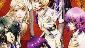 ดูการ์ตูน Kamigami no Asobi ลำนำรักเหล่าทวยเทพ ภาค 1 ตอนที่ 1
