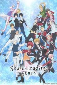 Skate-Leading Stars ตอนที่ 1-12 ซับไทย