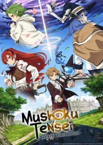 ดูหนังการ์ตูน Mushoku Tensei เกิดชาตินี้พี่ต้องเทพ ตอนที่ 1-ล่าสุด ซับไทย