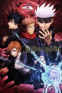 ดูหนังการ์ตูน Jujutsu Kaisen มหาเวทย์ผนึกมาร ตอนที่ 1-24 พากย์ไทย+ซับไทย
