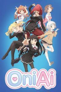ดูหนังการ์ตูน OniAi พี่แล้วทำไมถ้าใจอยากจะรัก พากย์ไทย