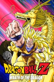 Dragonball Z The Movie 13 ดราก้อนบอล Z เดอะมูฟวี่ 13 ตอน ฤทธิ์หมัดมังกรถล่มโลก เดอะมูฟวี่ พากย์ไทย