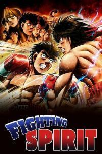 ดูหนังการ์ตูน Hajime no Ippo ก้าวแรกสู่สังเวียน ภาค 1-3 พากย์ไทย+ซับไทย