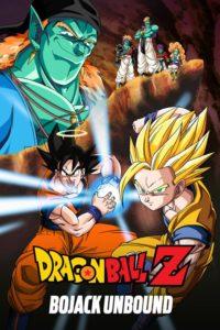 Dragonball Z The Movie 9 ดราก้อนบอล Z เดอะมูฟวี่ 9 ตอน ฝ่าวิกฤติกาแล็กซี่ เดอะมูฟวี่ พากย์ไทย