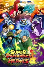Super Dragon Ball Heroes : Universe Mission ตอนที่ 1-16 ซับไทย