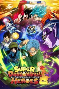 ดูการ์ตูน Super Dragon Ball Heroes : Universe Mission ตอนที่ 1-16 ซับไทย