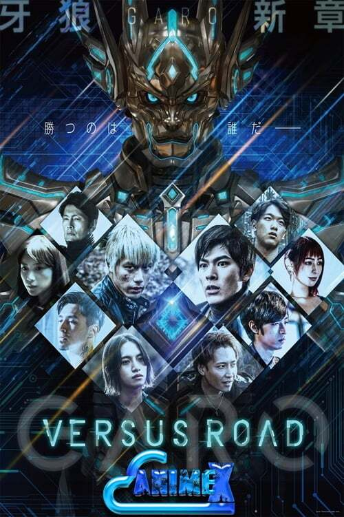 GARO: Versus Road กาโร่ อัษวินหมาป่าทองคำ 2020 ซับไทย
