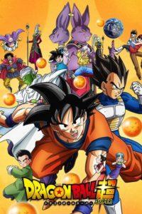ดูหนังการ์ตูน Dragon Ball Super ดราก้อนบอลซูเปอร์ ตอนที่ 1-131 ซับไทย